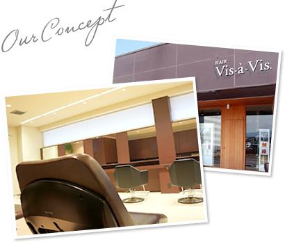 四日市の美容室 Hair Vis-a-Vis。です