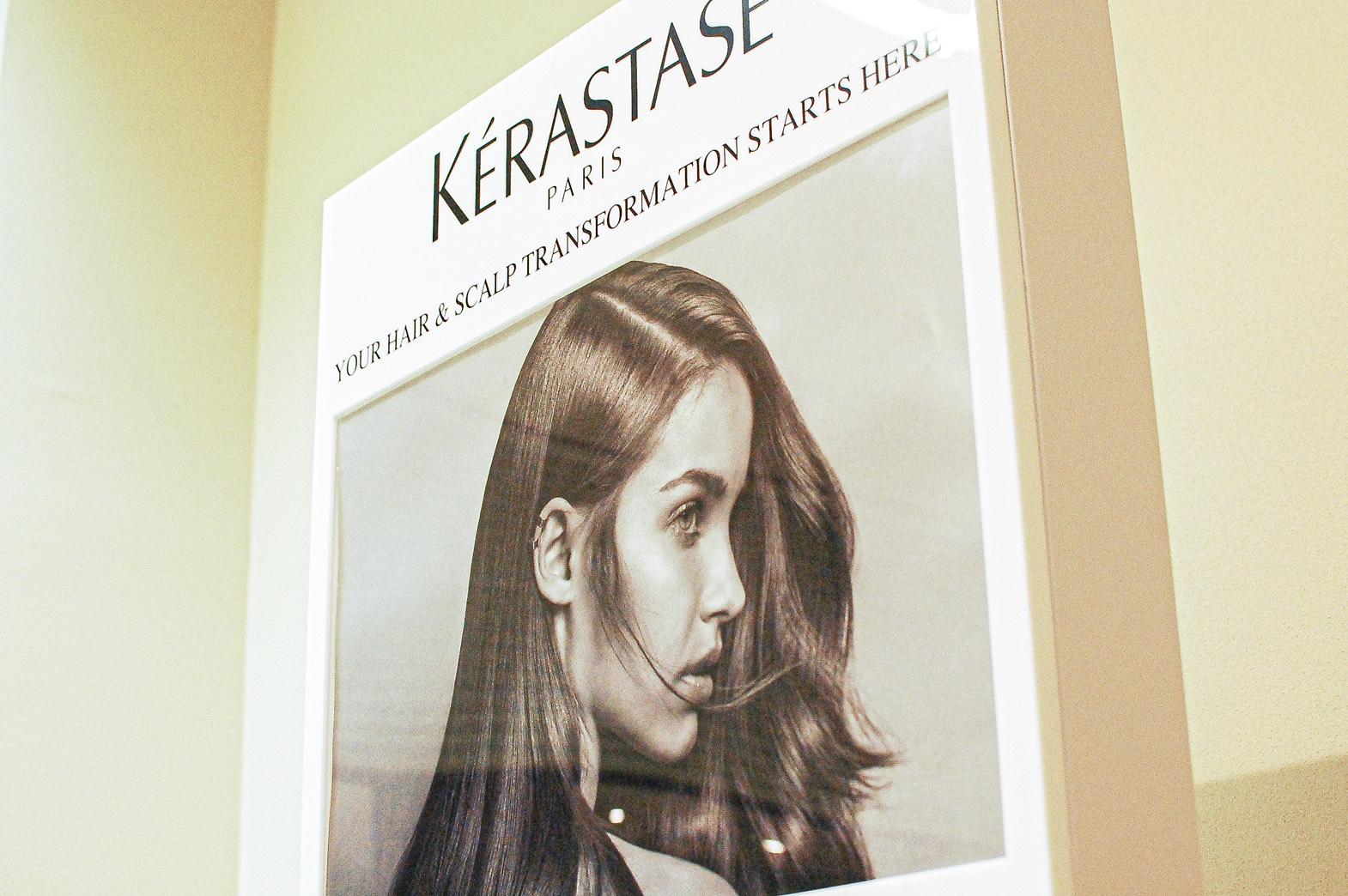 KERASTASE商品キャンペーン